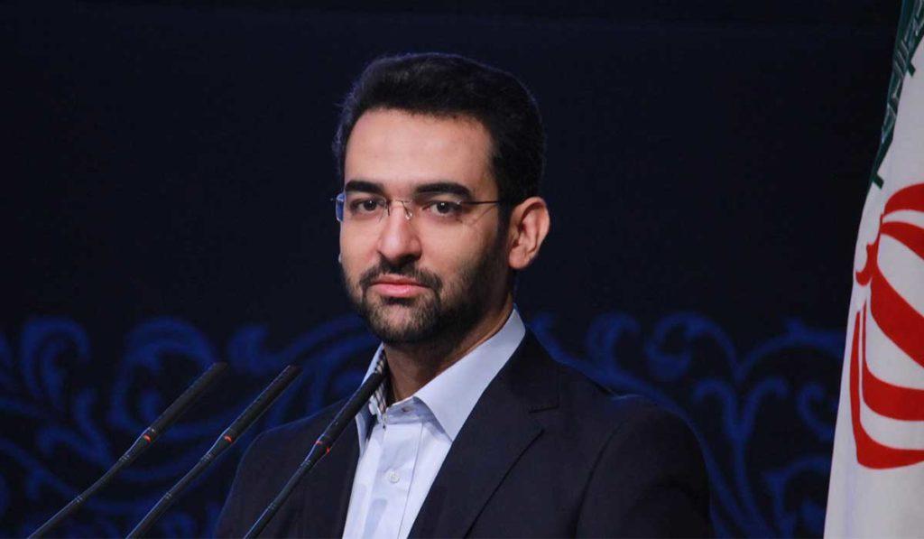 پیش به سوی ایران دیجیتال