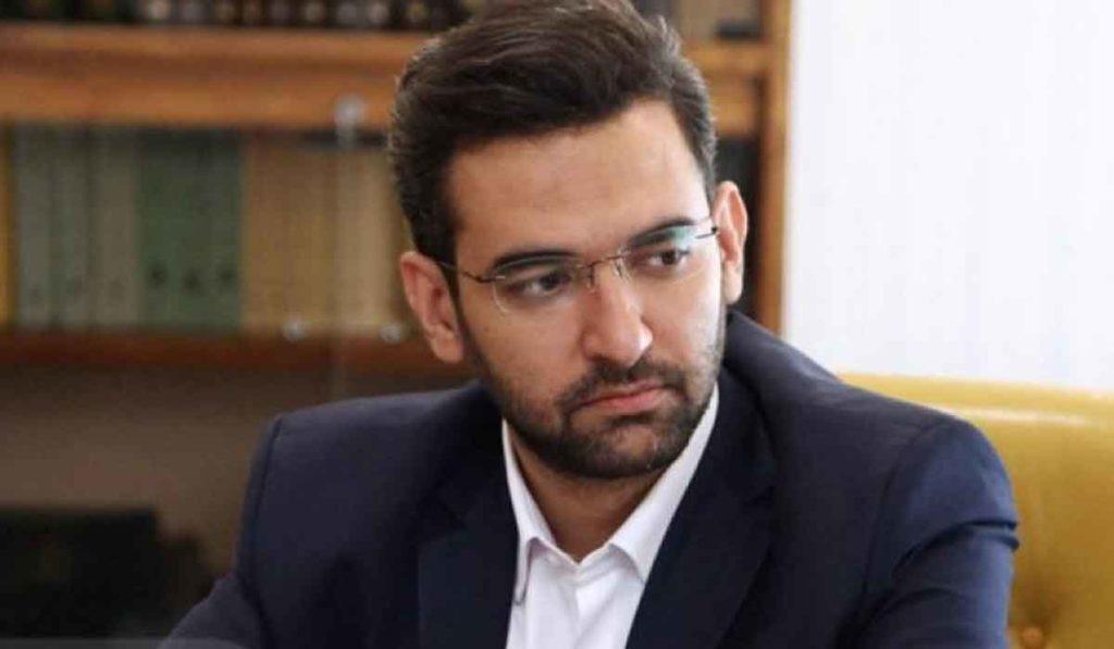 آذری جهرمی اعلام کرد: دانشگاه تهران، مجری پروژه تدوین سند ملی تحول دیجیتال