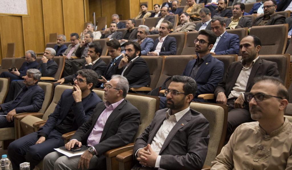 سخنان مهم آذری جهرمی درباره اهمیت و لزوم تحول دیجیتال ایران