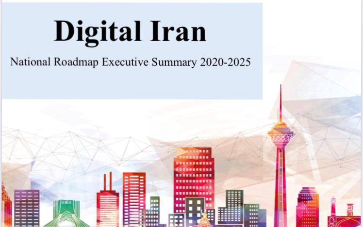 Executive Summary of Iran Digital Transformation Roadmap
